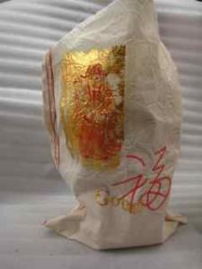 package bag b side
